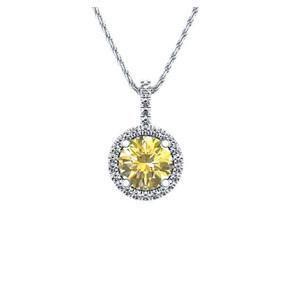 18ct White Gold Diamond And Yellow Sapphire Pendant FJ0029